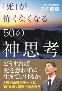 kamishikou