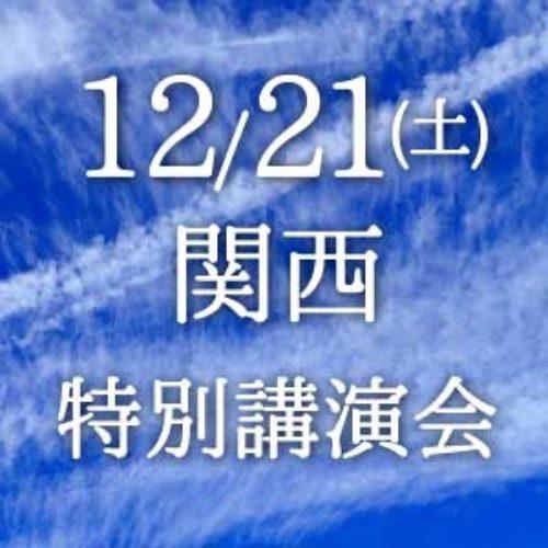 tokubetsu_image