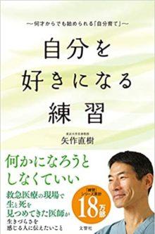 book20200521